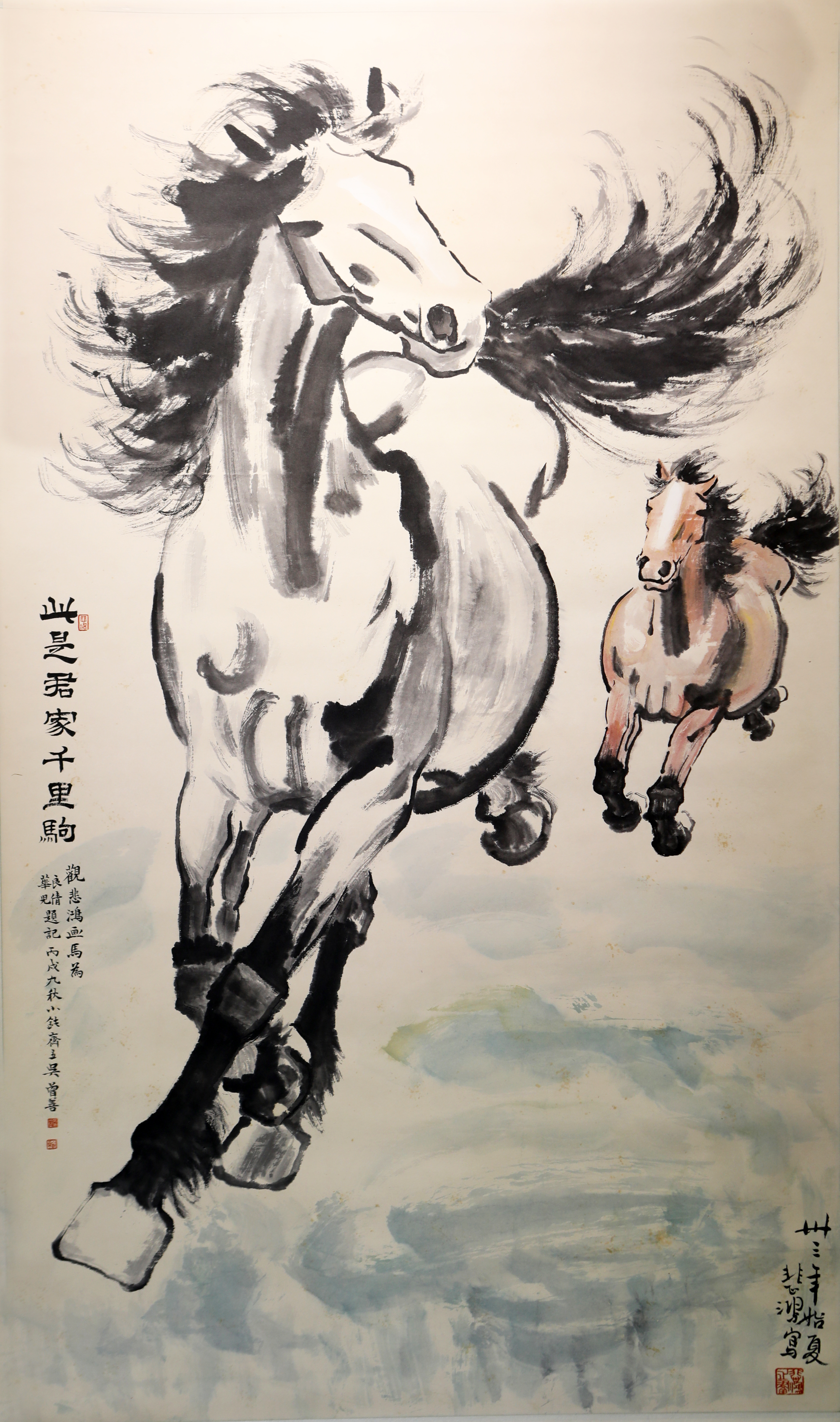 Chinese calligraphy and painting horse 中国字画 马