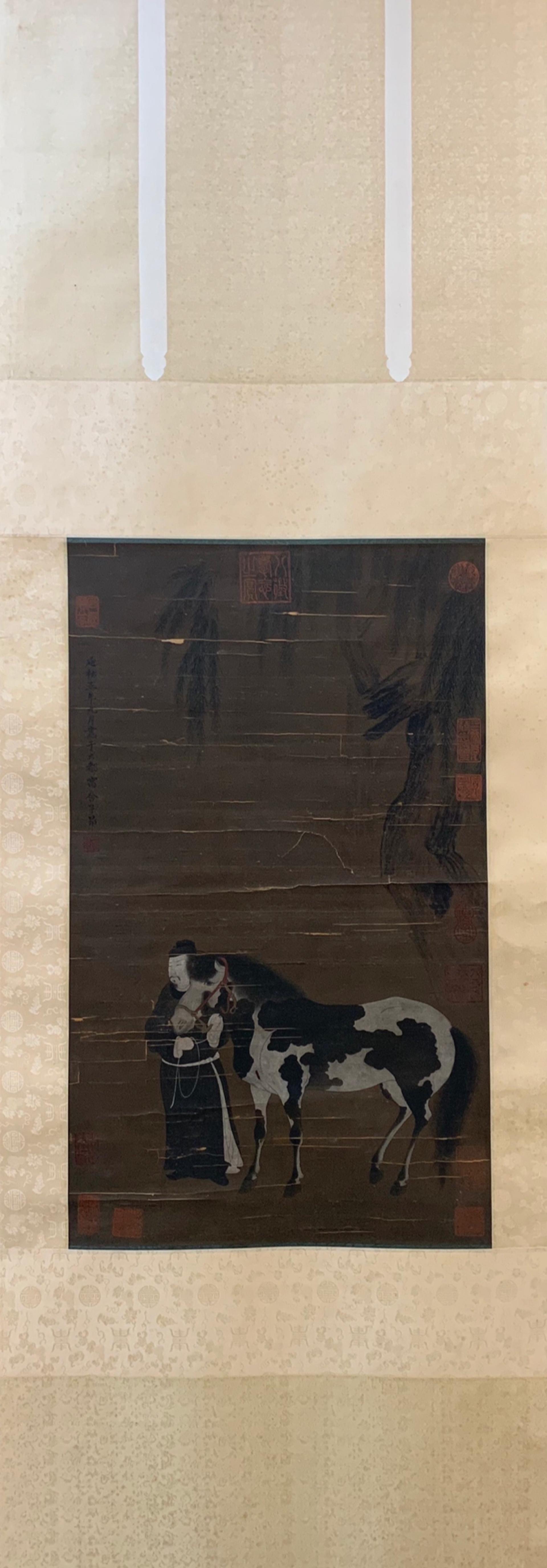 绢本 赵孟頫人马图