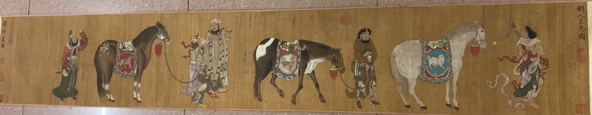 韩干 胡人呈马图 绢本手卷
